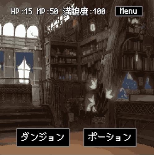 f:id:mizukinoko:20200104145223p:plain