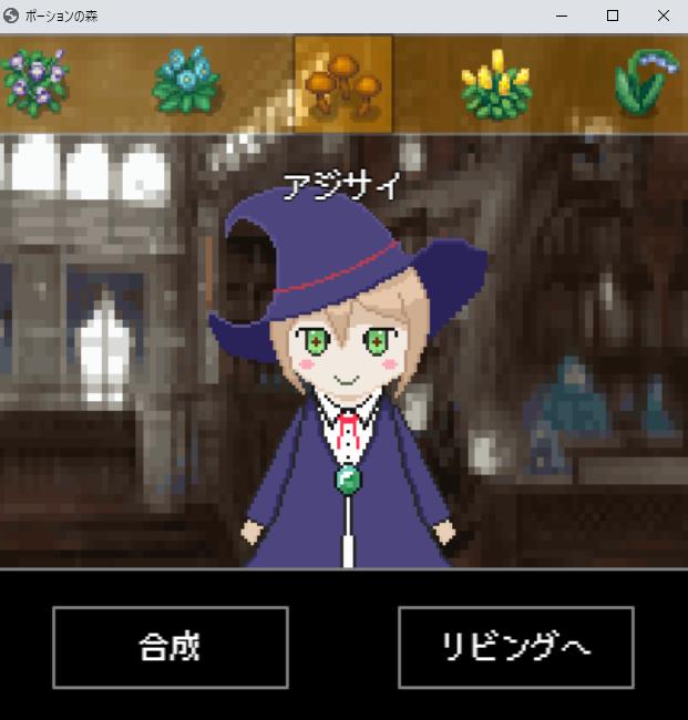 f:id:mizukinoko:20200120150007p:plain