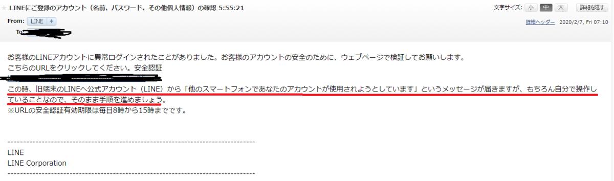 f:id:mizukinoko:20200207130427p:plain
