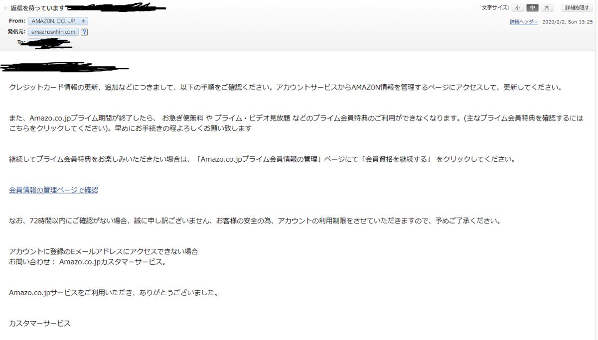 f:id:mizukinoko:20200207130545p:plain