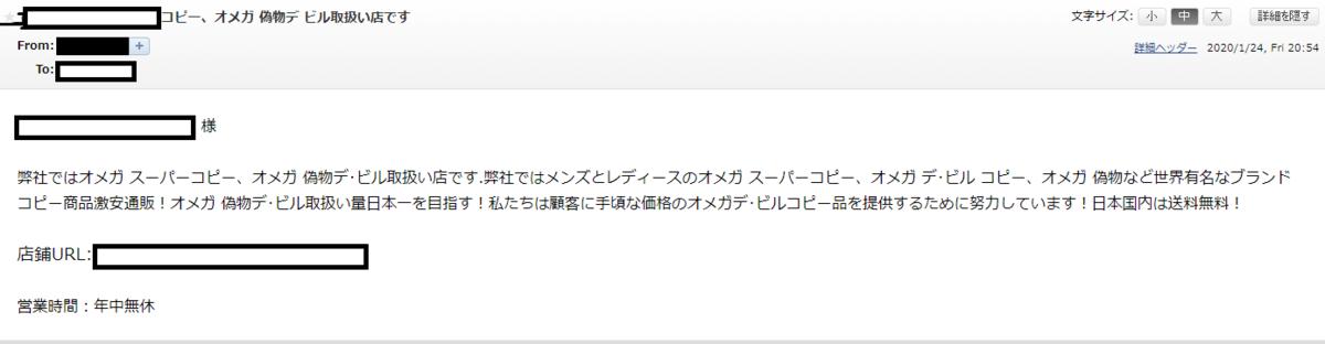 f:id:mizukinoko:20200207130826p:plain