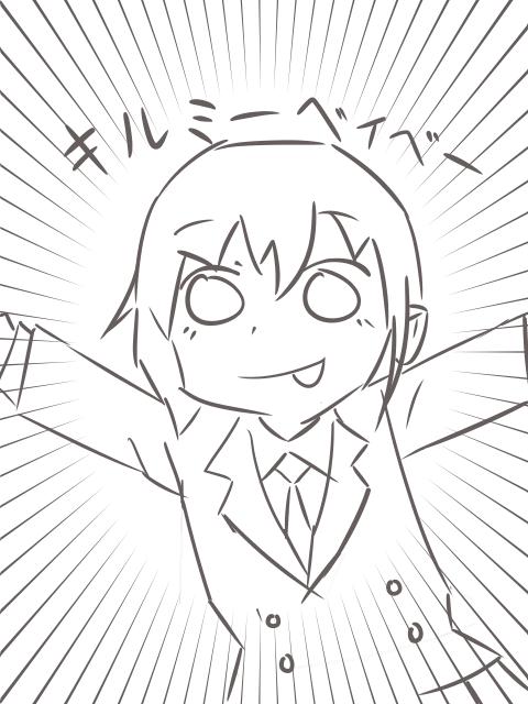 f:id:mizukinoko:20200208215219p:plain