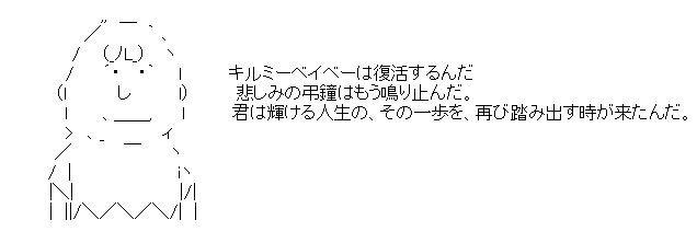 f:id:mizukinoko:20200208220951j:plain
