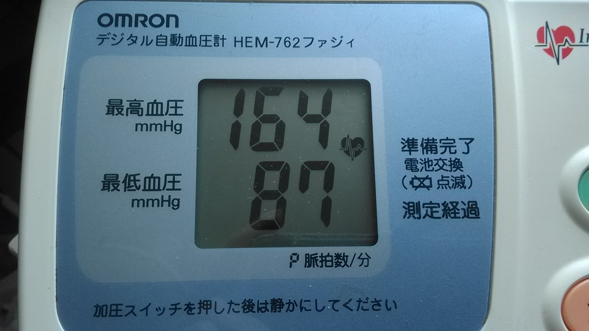 f:id:mizukinoko:20200211201555j:plain