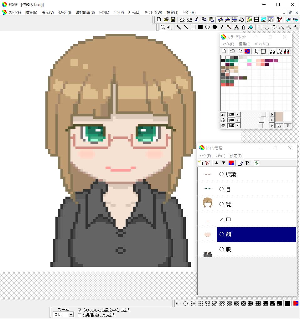 f:id:mizukinoko:20200220192730p:plain