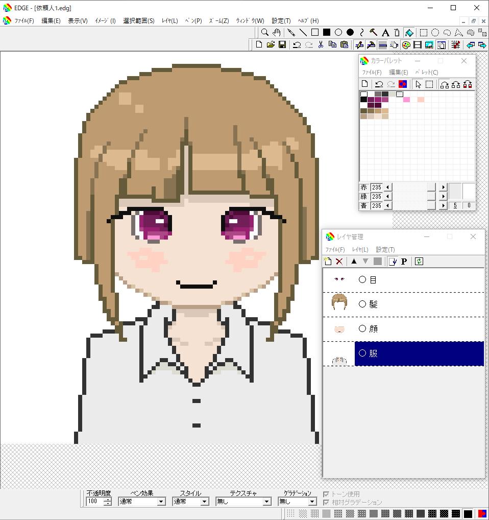 f:id:mizukinoko:20200220192943p:plain
