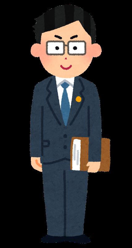 f:id:mizukinoko:20200304163952p:plain