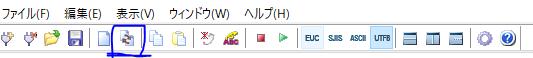 f:id:mizukinoko:20200320134227p:plain