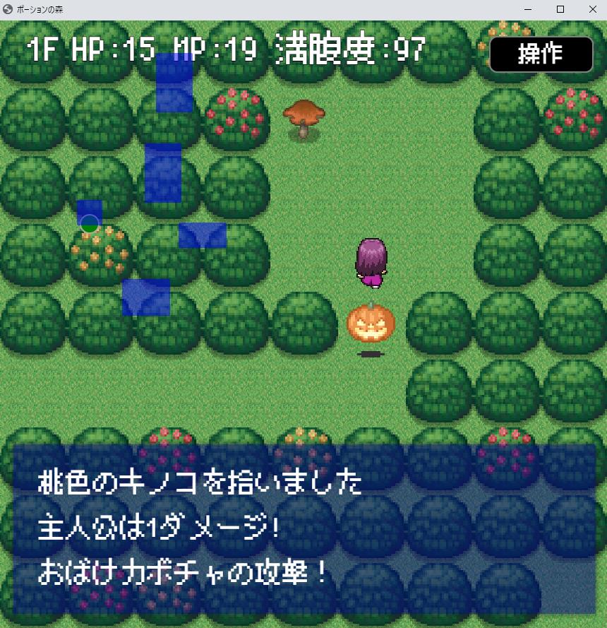 f:id:mizukinoko:20200324214716p:plain