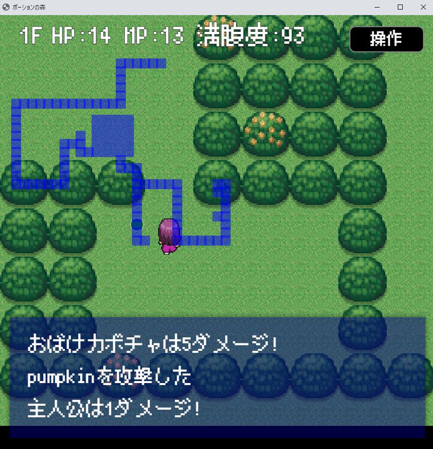 f:id:mizukinoko:20200324220501p:plain