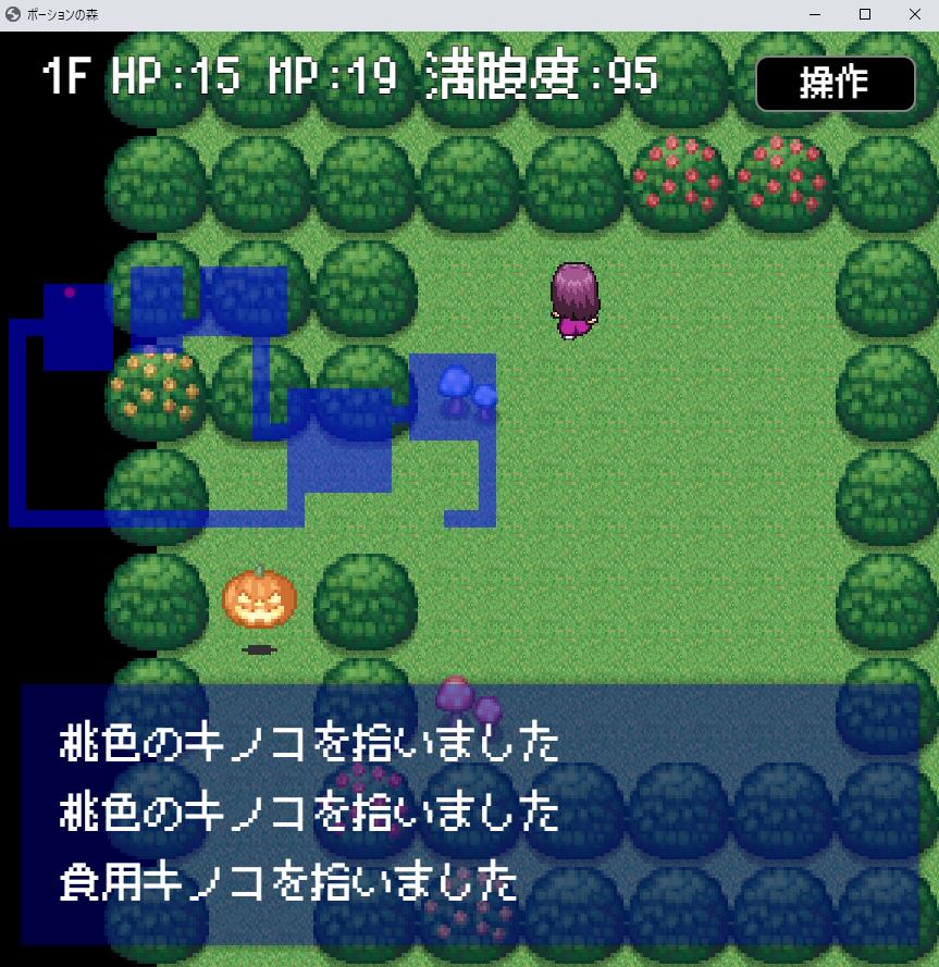 f:id:mizukinoko:20200325103919p:plain