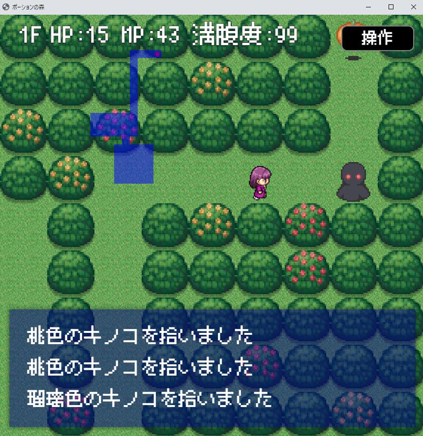 f:id:mizukinoko:20200403201246p:plain