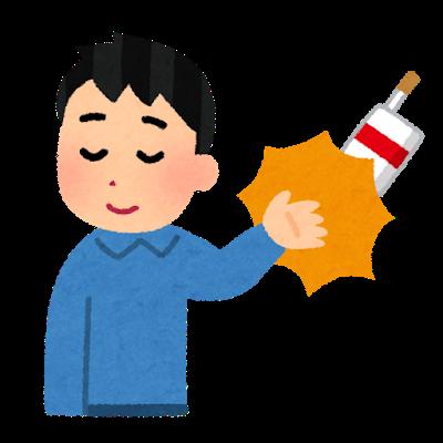 f:id:mizukinoko:20200407194544p:plain