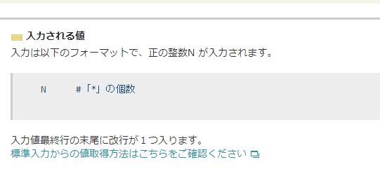 f:id:mizukinoko:20200422180824p:plain