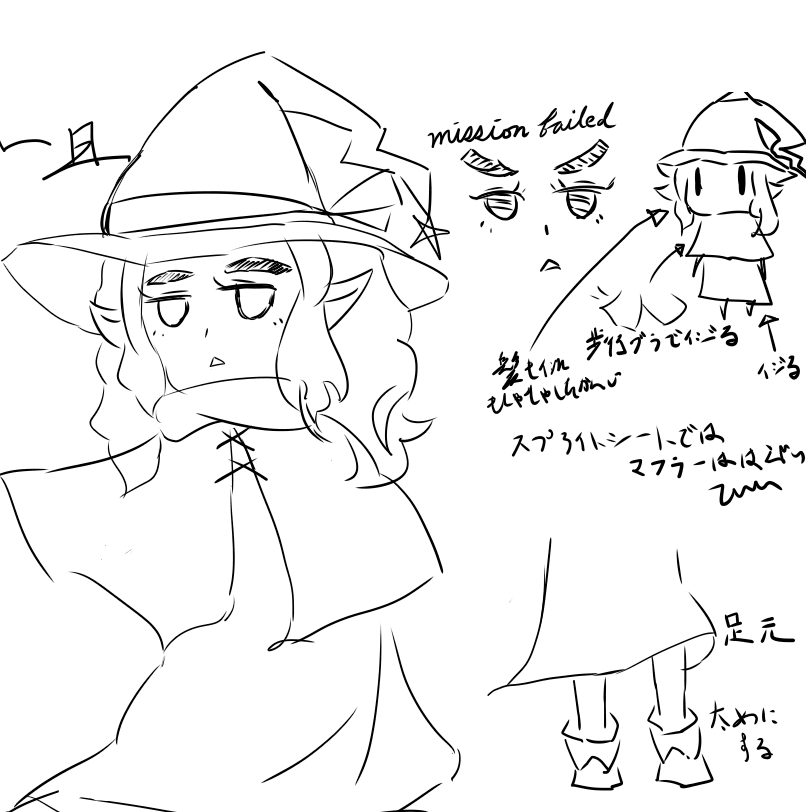 f:id:mizukinoko:20200711213441p:plain