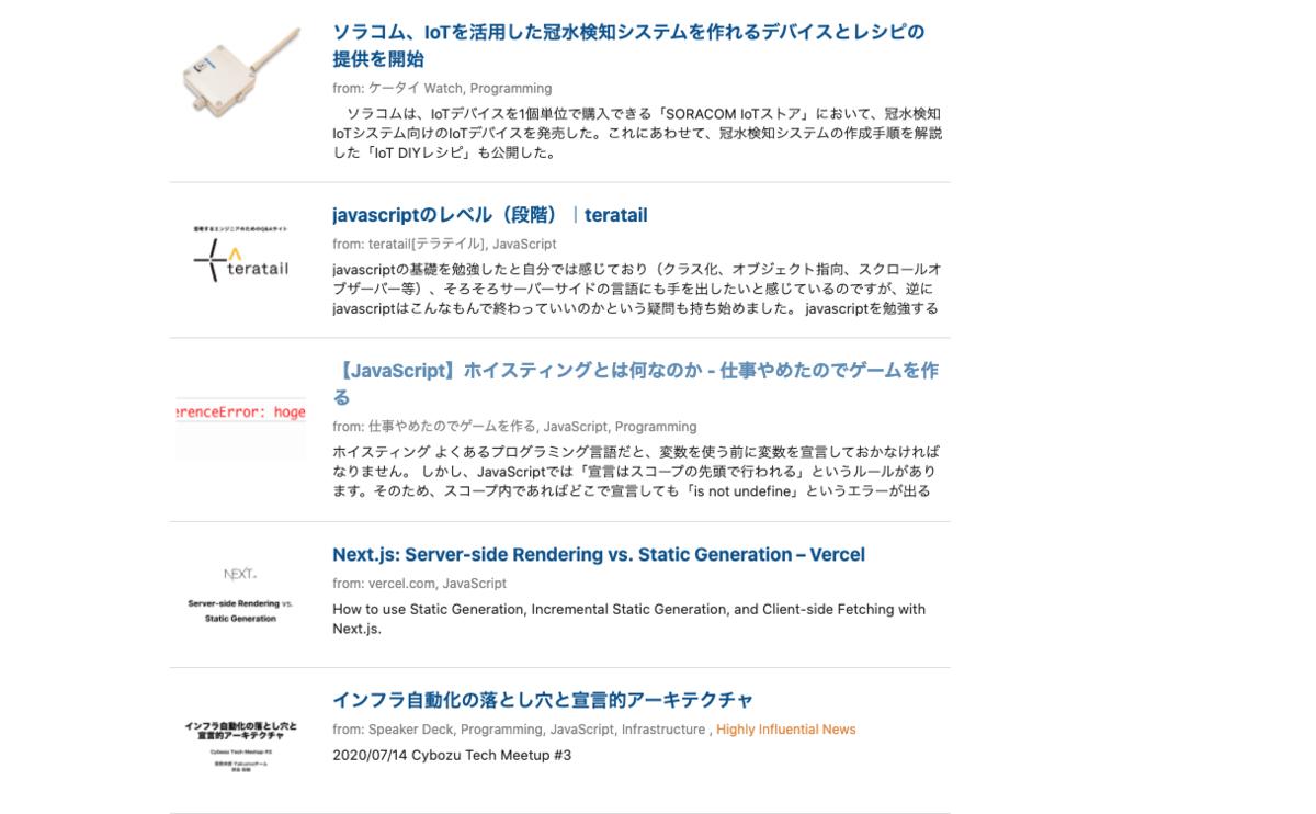 f:id:mizukinoko:20200715184849p:plain