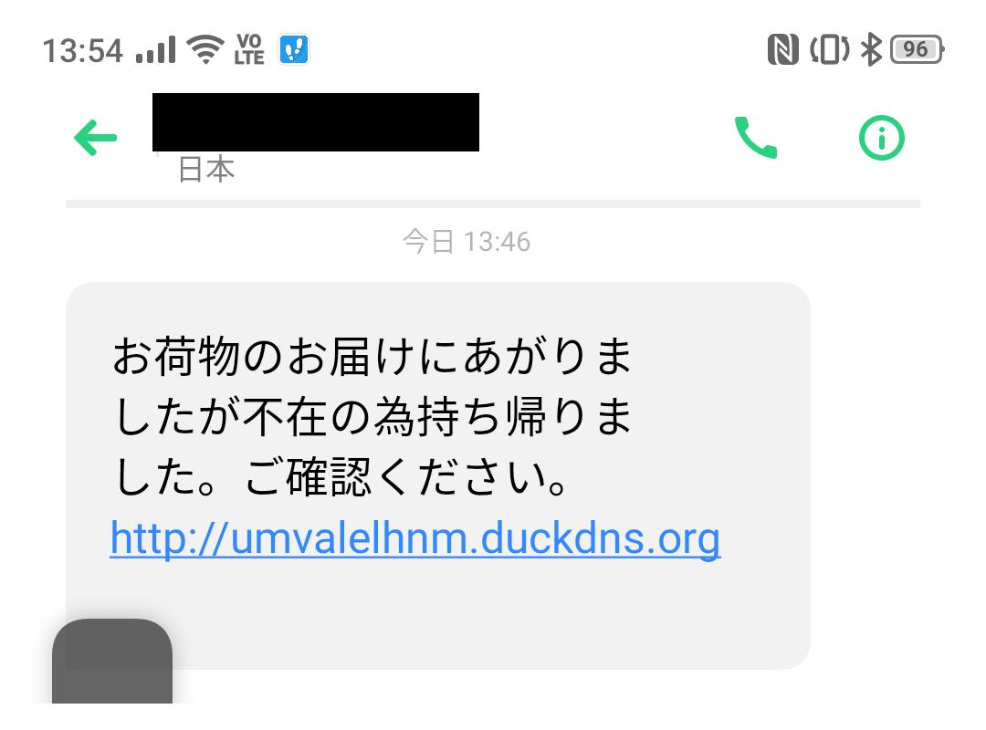 f:id:mizukinoko:20200826140258p:plain