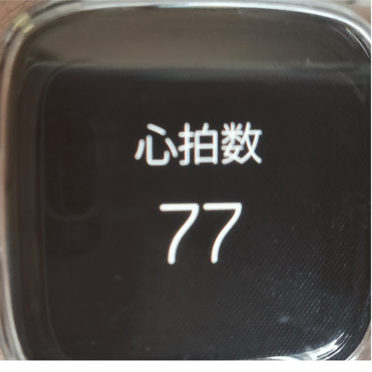 f:id:mizukinoko:20200827133202j:image:h420