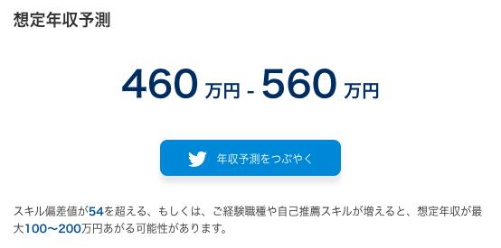 f:id:mizukinoko:20201022195918p:plain