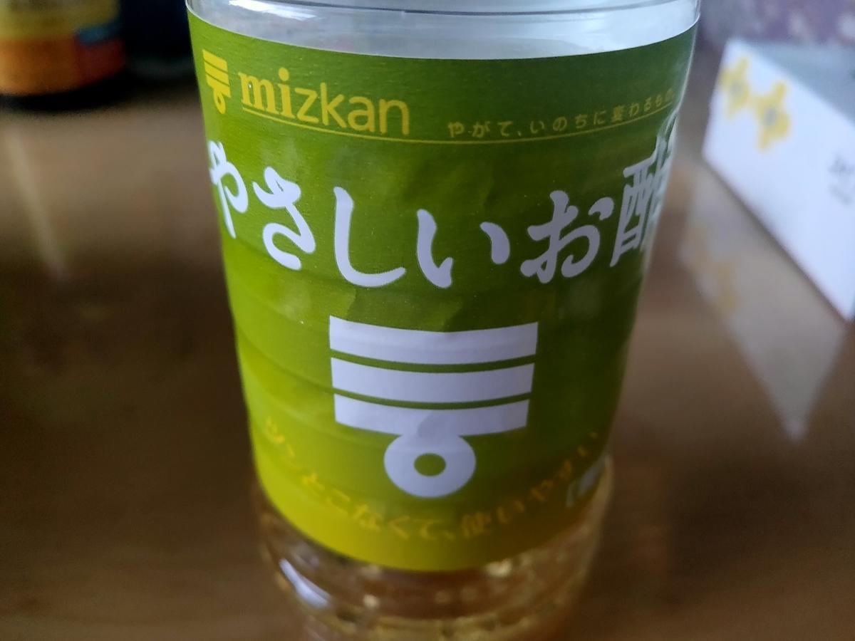 f:id:mizukinoko:20201203151712j:plain