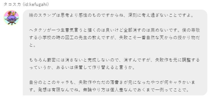 f:id:mizukinoko:20210116201031p:plain
