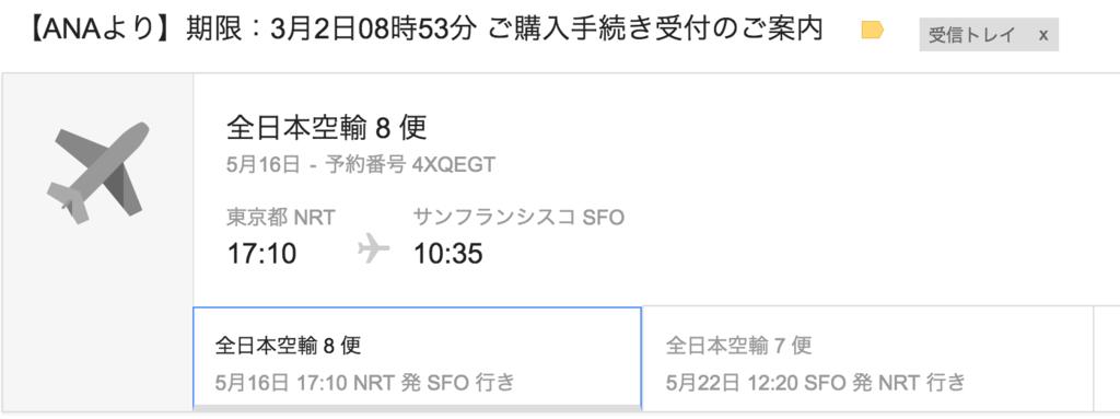 f:id:mizukisonoko:20170524110831p:plain:w500