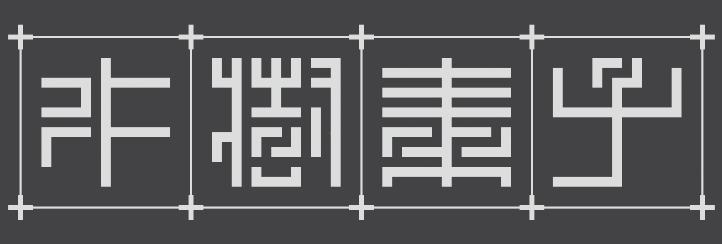 f:id:mizukisonoko:20171218020047p:plain:w600