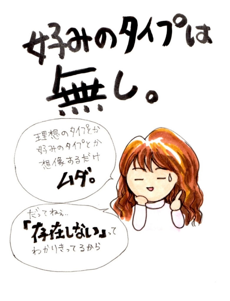 f:id:mizukiyuika:20170109204916j:plain