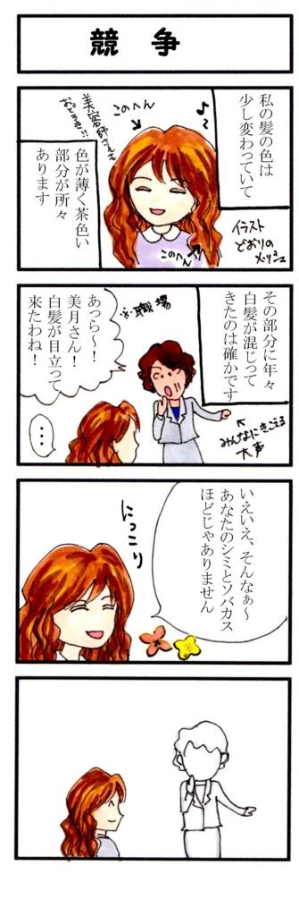 f:id:mizukiyuika:20170128123613j:plain
