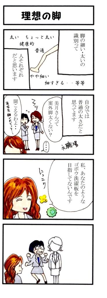 f:id:mizukiyuika:20170128125832j:plain