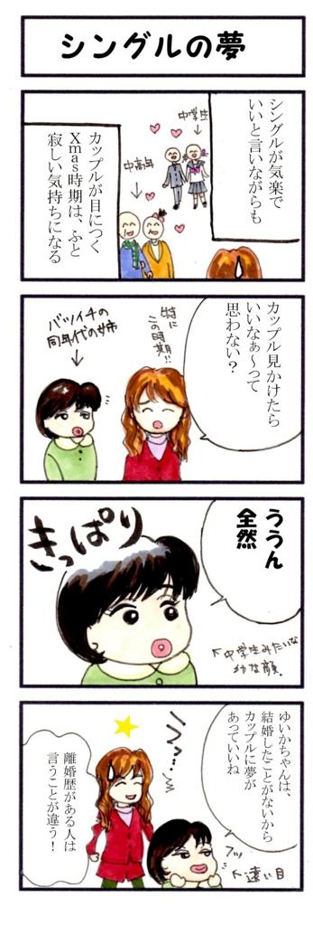 f:id:mizukiyuika:20170130194240j:plain
