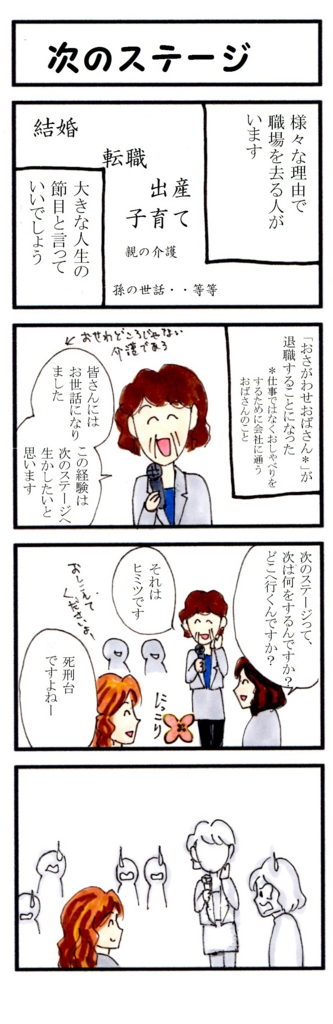 f:id:mizukiyuika:20170205185904j:plain