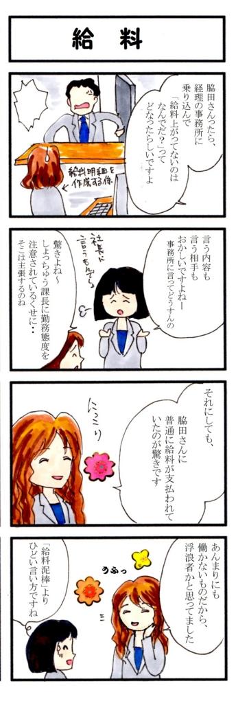 f:id:mizukiyuika:20170205190741j:plain