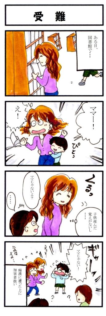 f:id:mizukiyuika:20170306203435j:plain
