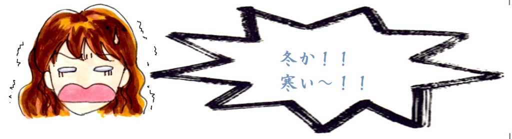 f:id:mizukiyuika:20170308211438j:plain