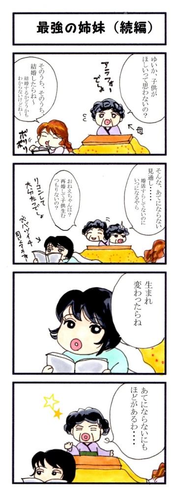f:id:mizukiyuika:20170309113929j:plain