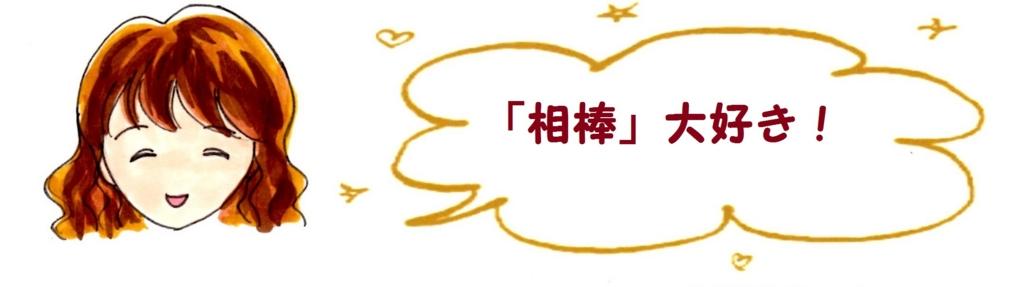 f:id:mizukiyuika:20170309191126j:plain