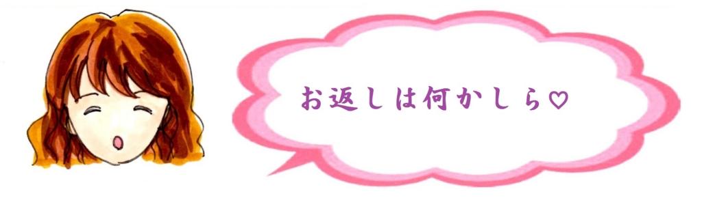 f:id:mizukiyuika:20170313192034j:plain