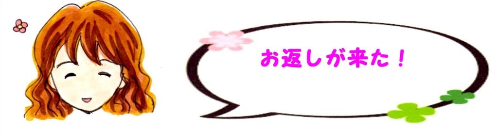 f:id:mizukiyuika:20170315212918j:plain
