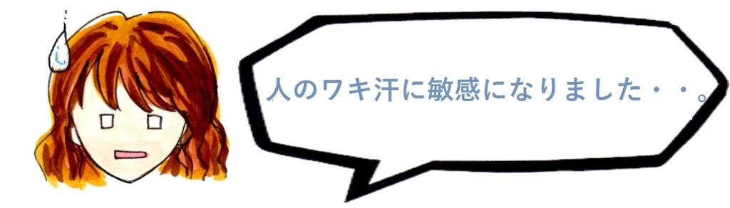 f:id:mizukiyuika:20170316210021j:plain