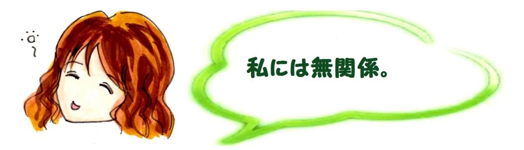 f:id:mizukiyuika:20170318201744j:plain
