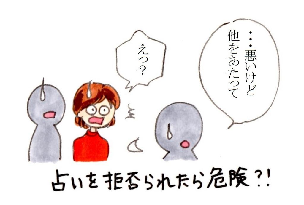 f:id:mizukiyuika:20170319183426j:plain
