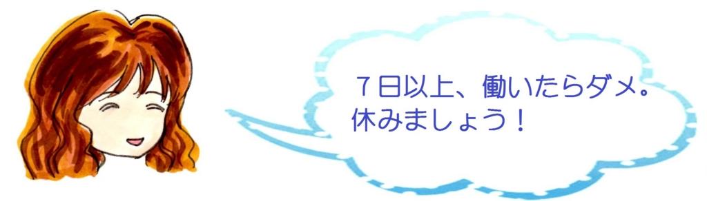 f:id:mizukiyuika:20170320212142j:plain