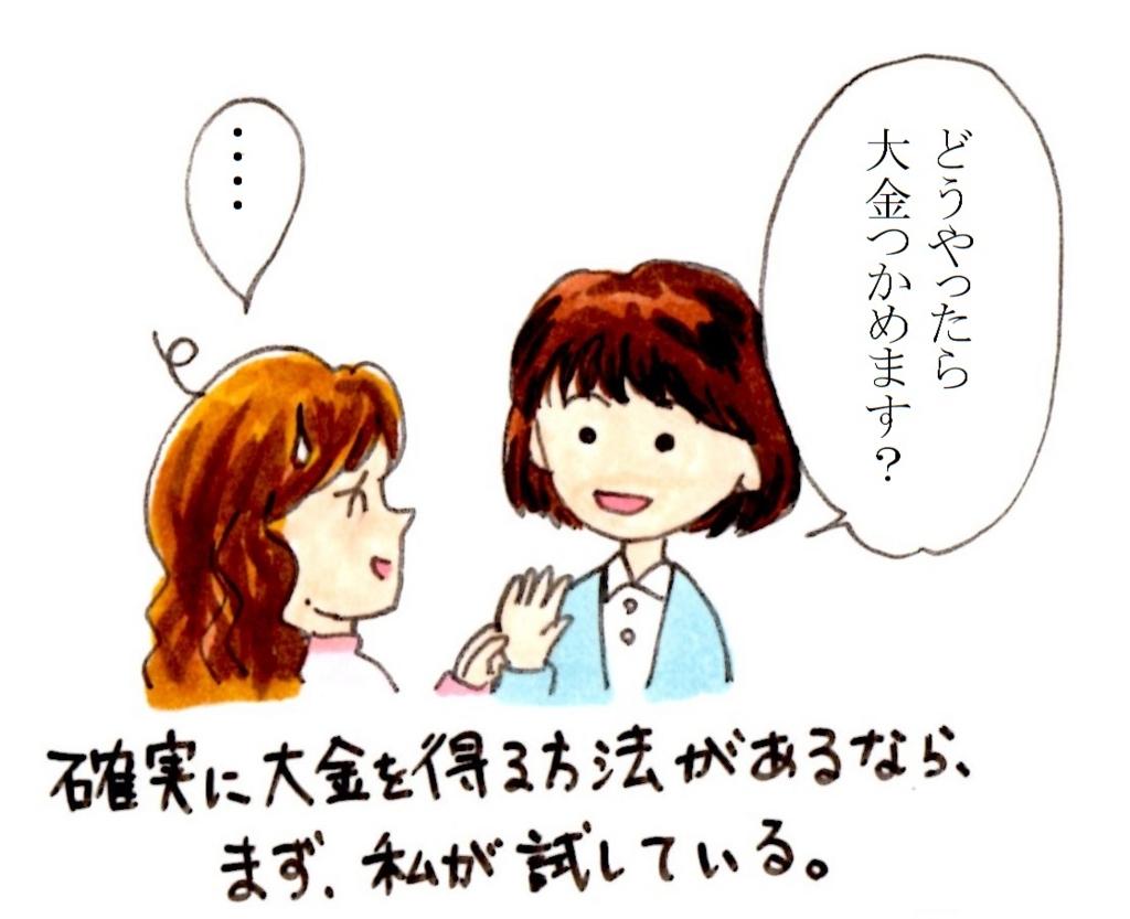 f:id:mizukiyuika:20170321151818j:plain