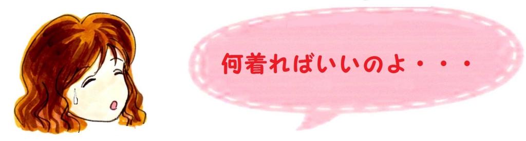 f:id:mizukiyuika:20170323201622j:plain