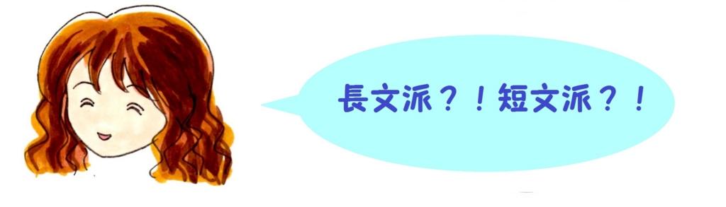 f:id:mizukiyuika:20170324212610j:plain