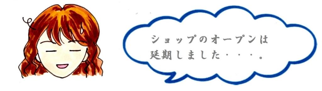f:id:mizukiyuika:20170531212653j:plain