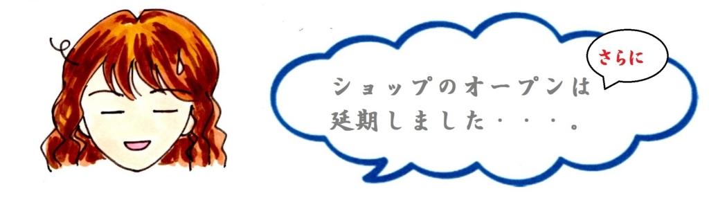 f:id:mizukiyuika:20170623131606j:plain