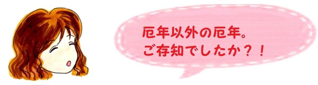 f:id:mizukiyuika:20170704191047j:plain