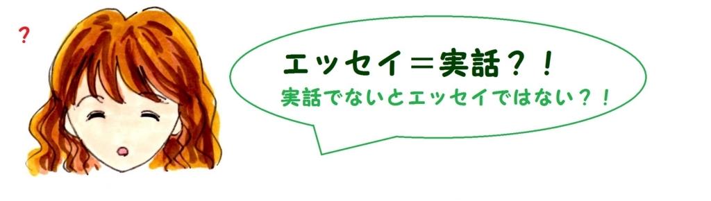 f:id:mizukiyuika:20170709211150j:plain